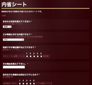 内省シート-1.jpg