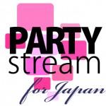 【お知らせ】「PARTYstream for JAPAN」(6/18)参加者募集開始!