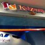「経験」と「対話」はセットでどうぞ:キッザニア東京に行ってきた!